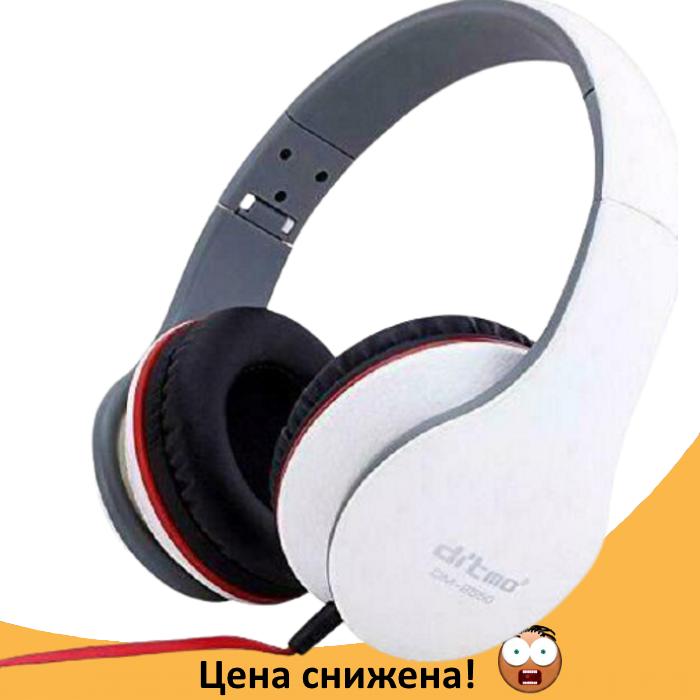 Навушники з мікрофоном Ditmo DM-2550 Білі - дротові навушники для комп'ютера, ноутбука Топ
