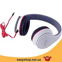 Навушники з мікрофоном Ditmo DM-2550 Білі - дротові навушники для комп'ютера, ноутбука Топ, фото 3
