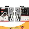 Навушники з мікрофоном Ditmo DM-2550 Білі - дротові навушники для комп'ютера, ноутбука Топ, фото 4