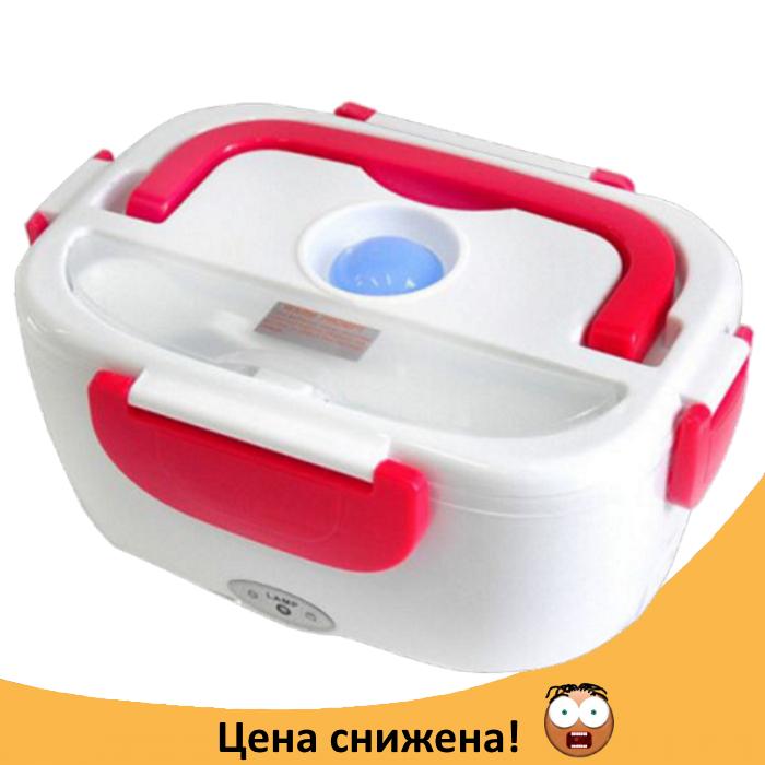 Ланч-бокс електричний Electronic Lunch box з підігрівом 1.05 л - Термоконтейнер для їжі, Термос для їжі 220V