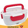 Ланч-бокс електричний Electronic Lunch box з підігрівом 1.05 л - Термоконтейнер для їжі, Термос для їжі 220V, фото 3
