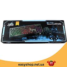 Клавіатура Zeus M710 + мишка. Російська дротова клавіатура з підсвічуванням. Топ, фото 3