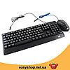 Клавіатура Zeus M710 + мишка. Російська дротова клавіатура з підсвічуванням. Топ, фото 6