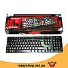 Игровая клавиатура с подсветкой Atlanfa AT-6300, фото 4