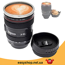 Чашка об'єктив CANON - Термо кружка у вигляді об'єктива, термочашка з підігрівом Топ, фото 3