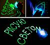 Набір для творчості Малюй Світлом А4 - дошка для малювання світлом, планшет для малювання в темряві Топ, фото 4