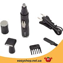 Триммер Gemei GM 3121 2в1 - Электробритва для носа, ушей, висков и шеи, аккумуляторный триммер, фото 3