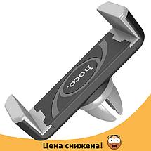 Держатель для телефона HOCO CPH01 - Универсальный автодержатель на воздуховод, фото 2
