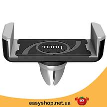 Держатель для телефона HOCO CPH01 - Универсальный автодержатель на воздуховод, фото 3
