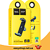 Тримач для телефону HOCO CPH01 - Універсальний автотримач на повітропровід Топ, фото 5