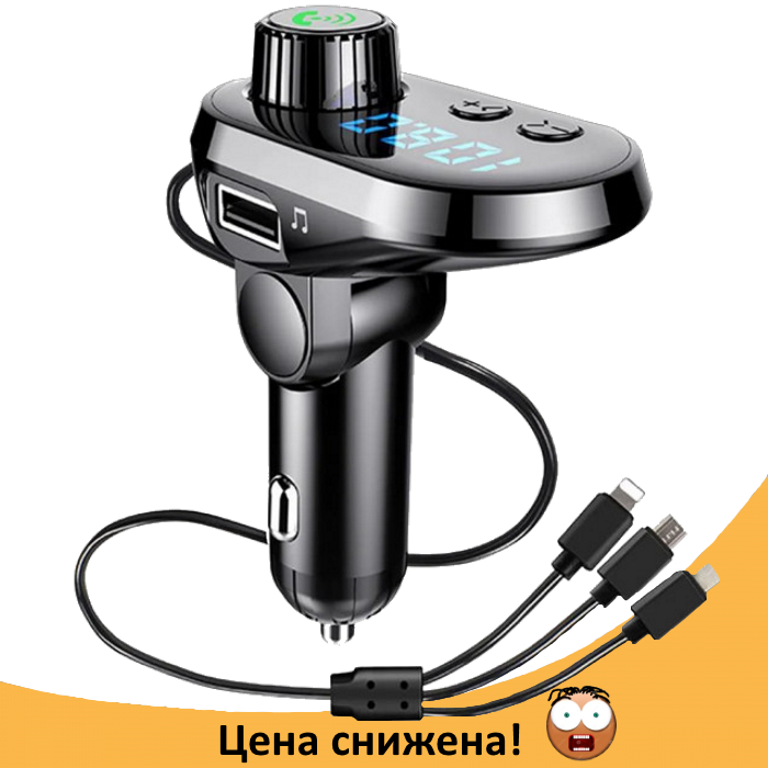 Трансмитер FM MOD CAR Q15 - фм модулятор для авто с зарядкой typeC/microUSB/Lightning, блютуз модулятор