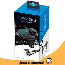Трансмитер FM MOD CAR Q15 - фм модулятор для авто с зарядкой typeC/microUSB/Lightning, блютуз модулятор, фото 3