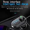 FM трансмітер MOD CAR Q15 - фм модулятор для авто з зарядкою typeC/microUSB/Lightning, блютуз модулятор Топ, фото 6
