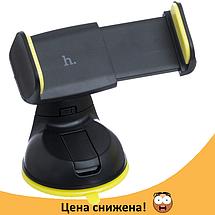 Тримач для телефону в машину Hoco CA5 - тримач для авто на торпеду з присоском Чорно-жовтий Топ, фото 3