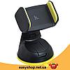 Тримач для телефону в машину Hoco CA5 - тримач для авто на торпеду з присоском Чорно-жовтий Топ, фото 2