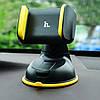 Тримач для телефону в машину Hoco CA5 - тримач для авто на торпеду з присоском Чорно-жовтий Топ, фото 4