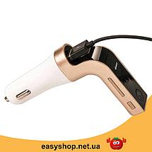 FM трансмітер MOD G7, MP3 модулятор, фм модулятор для авто, Трансмітер з екраном, блютуз модулятор Топ, фото 2