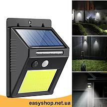 Уличный светильник SH-1605 - Уличный светодиодный подвесной фонарь с датчиком движения на солнечной батарее, фото 3