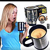 Кружка мешалка SELF STIRRING MUG - чашка мешалка желтая, фото 4