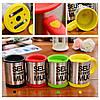 Кружка мешалка SELF STIRRING MUG - чашка мешалка желтая, фото 6
