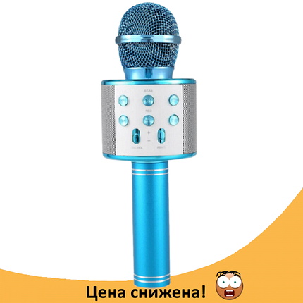 Мікрофон караоке Wester WS-858 - бездротової Bluetooth мікрофон для караоке з плеєром Блакитний Топ, фото 2