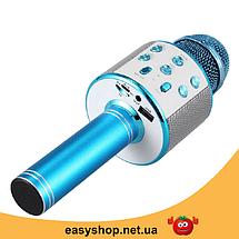 Мікрофон караоке Wester WS-858 - бездротової Bluetooth мікрофон для караоке з плеєром Блакитний Топ, фото 3