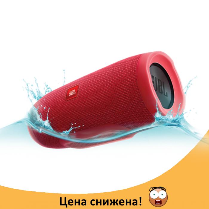 Портативна колонка JBL CHARGE 4 червона - бездротова Bluetooth колонка + Power Bank (Репліка) Топ