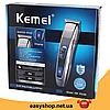Машинка для стрижки волосся KEMEI PG-104 Бездротова з індикатором заряду Топ, фото 2