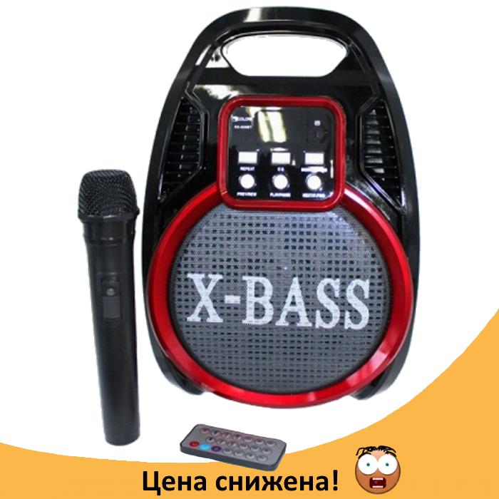 Колонка Golon RX 820 с микрофоном - портативная Bluetooth колонка с радио и светомузыкой