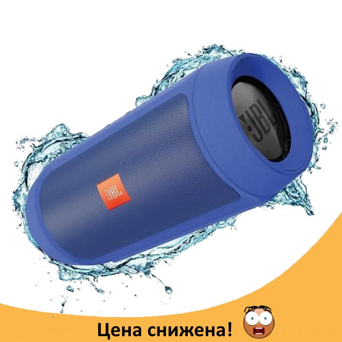 Портативна колонка JBL CHARGE 2+ на 6000 mAh Синя - водонепроникна Bluetooth колонка (Найкраща копія) Топ