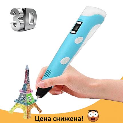 3Д ручка c LCD дисплеем 3D Pen-2 - ручка 3D принтер для рисования Синяя, фото 2