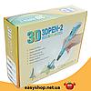 3Д ручка c LCD дисплеем 3D Pen-2 - ручка 3D принтер для рисования Синяя, фото 3