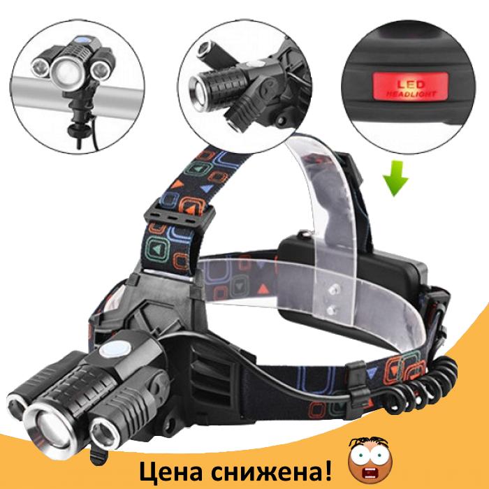 Фонарь налобный Bailong Police W602-T6 - налобный фонарик на 3 диода (поворотные) + Крепление для велосипеда
