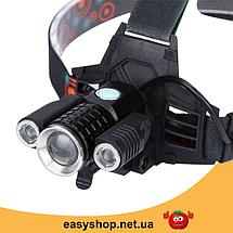 Ліхтар налобний Bailong Police W602-T6 - налобний ліхтарик на 3 діода (поворотні) + Кріплення для велосипеда, фото 3
