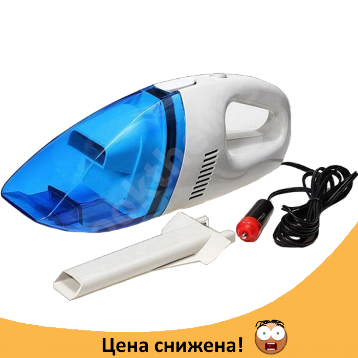 Автомобільний пилосос High-power Portable Vacuum Cleaner 508 - Компактний пилосос для сухого прибирання авто