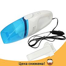 Автомобільний пилосос High-power Portable Vacuum Cleaner 508 - Компактний пилосос для сухого прибирання авто, фото 2