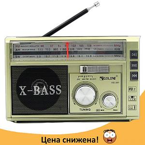 Радиоприемник с фонарем Golon RX-381 - Радио с MP3, USB/SD и LED фонариком (Gold)