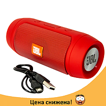 Портативная колонка JBL CHARGE 2+ на 6000 mAh - водонепроницаемая Bluetooth колонка (Лучшая копия), фото 3
