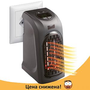 Портативний обігрівач Handy Heater 400W, дуйка хенді хитрий, економний переносний міні обігрівач Топ