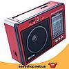 Радіоприймач GOLON RX-006UAR - Великий портативний радіоприймач - колонка MP3 з USB і акумулятором Червоний, фото 3