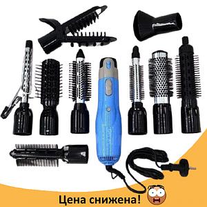 Фен-стайлер для волос 10 в 1 Gemei GM-4833 - воздушный стайлер, фен-щетка, набор для укладки волос Синий