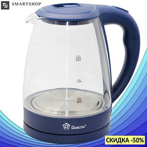 Электрочайник Domotec MS-8211 (2,2 л / 2200 Вт) - Чайник электрический с LED подсветкой Синий