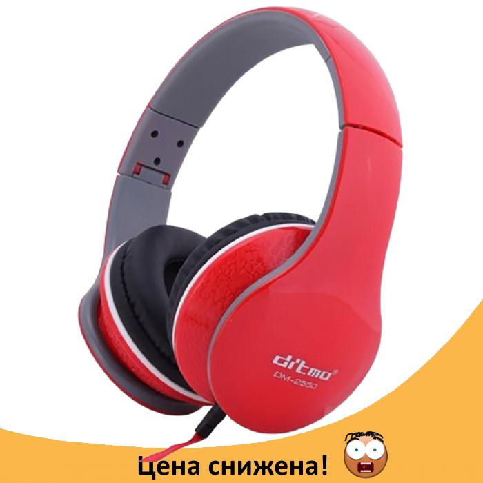 Навушники з мікрофоном Ditmo DM-2550 Червоні - дротові навушники для комп'ютера, ноутбука Топ