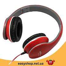 Навушники з мікрофоном Ditmo DM-2550 Червоні - дротові навушники для комп'ютера, ноутбука Топ, фото 2
