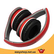 Навушники з мікрофоном Ditmo DM-2550 Червоні - дротові навушники для комп'ютера, ноутбука Топ, фото 3