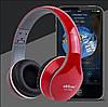 Навушники з мікрофоном Ditmo DM-2550 Червоні - дротові навушники для комп'ютера, ноутбука Топ, фото 5