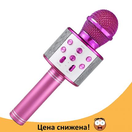 Микрофон караоке Wester WS-858 - беспроводной Bluetooth микрофон для караоке с плеером Розовый, фото 2
