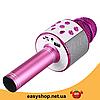 Микрофон караоке Wester WS-858 - беспроводной Bluetooth микрофон для караоке с плеером Розовый, фото 4