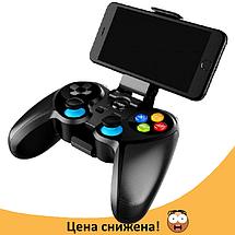Безпровідний джойстик IPEGA PG-9157 Black - ігровий джойстик (геймпад) для телефону IOS, Android Топ, фото 3