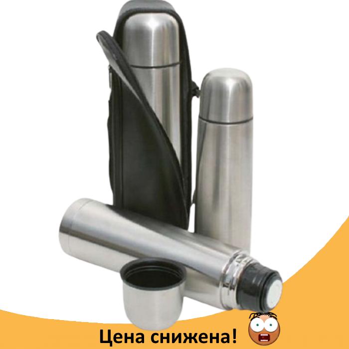 Термос металлический UNIQUE UN-1003 0,75 л с чехлом, питьевой термос